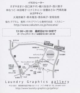 f:id:mitiyoblog:20131012224624j:image