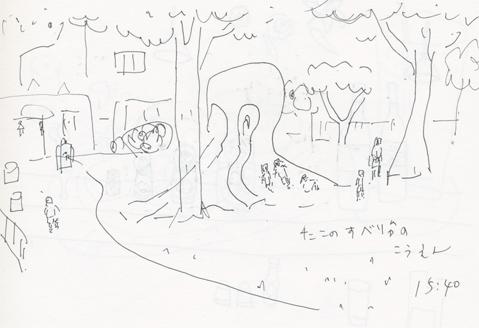 f:id:mitiyoblog:20131018191248j:image