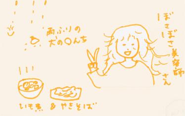 f:id:mitiyoblog:20131020181335j:image