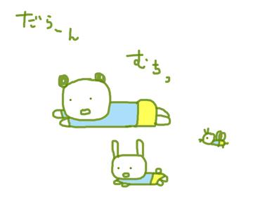 f:id:mitiyoblog:20131101214641j:image