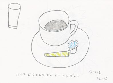 f:id:mitiyoblog:20131124184816j:image