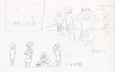 f:id:mitiyoblog:20131127220137j:image