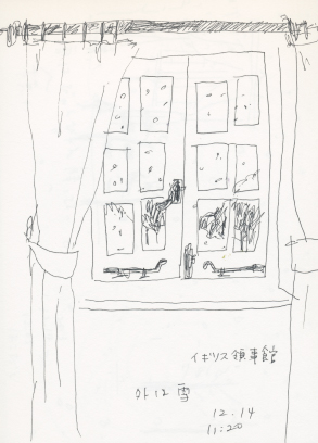 f:id:mitiyoblog:20131215164727j:image