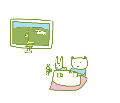 f:id:mitiyoblog:20131219181143j:image