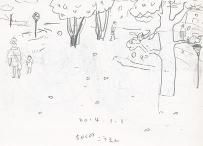 f:id:mitiyoblog:20140112200949j:image