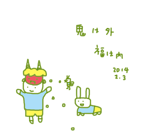 f:id:mitiyoblog:20140203191646j:image