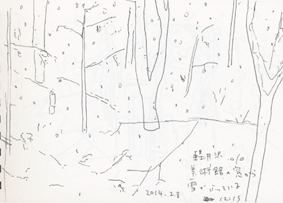 f:id:mitiyoblog:20140211170203j:image