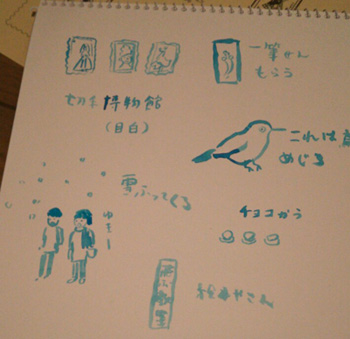 f:id:mitiyoblog:20140308004436j:image