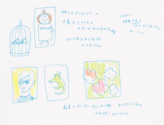 f:id:mitiyoblog:20140502194723j:image