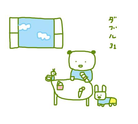f:id:mitiyoblog:20140505001151j:image