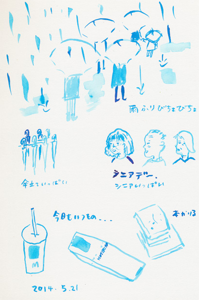 f:id:mitiyoblog:20140521162237j:image