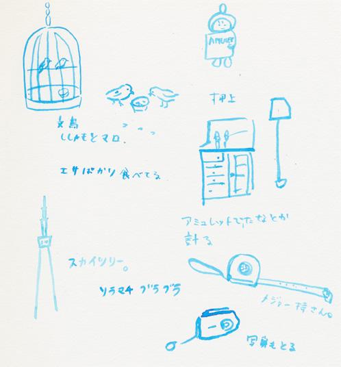 f:id:mitiyoblog:20140523204834j:image