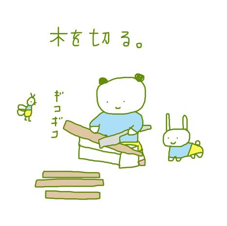 f:id:mitiyoblog:20140528222004j:image