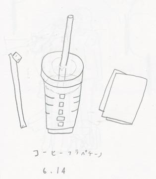 f:id:mitiyoblog:20140615220203j:image