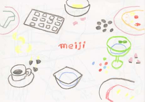 f:id:mitiyoblog:20140623150709j:image