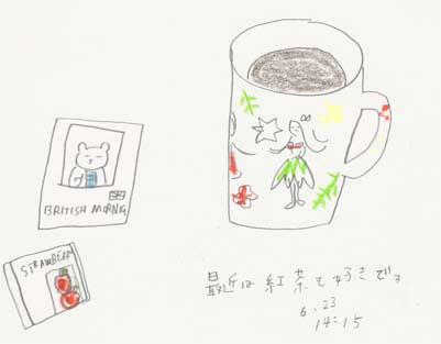 f:id:mitiyoblog:20140623151858j:image
