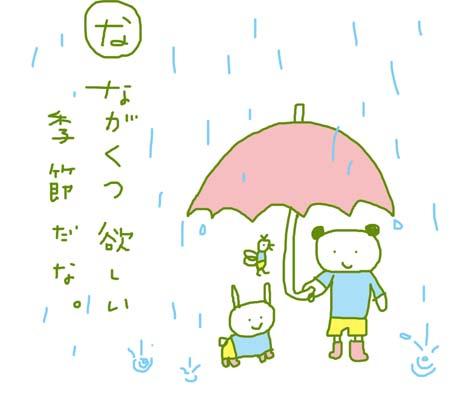 f:id:mitiyoblog:20140625162244j:image