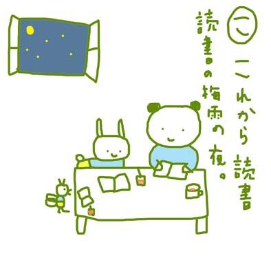 f:id:mitiyoblog:20140626194458j:image