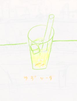 f:id:mitiyoblog:20140627225549j:image