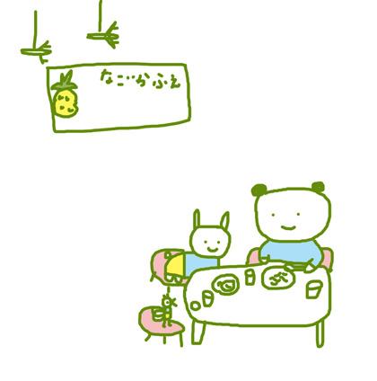 f:id:mitiyoblog:20140730233755j:image