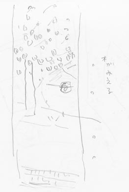 f:id:mitiyoblog:20140817183637j:image