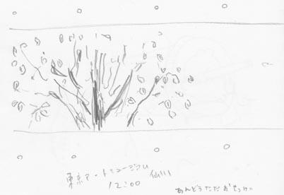 f:id:mitiyoblog:20140817183820j:image