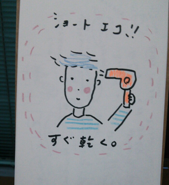 f:id:mitiyoblog:20140823063450j:image