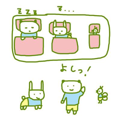 f:id:mitiyoblog:20140902213721j:image