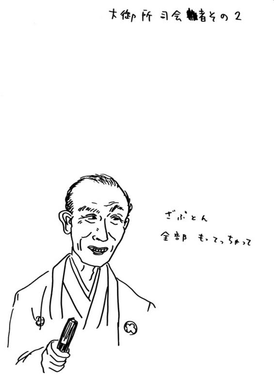 f:id:mitiyoblog:20141017174246j:image