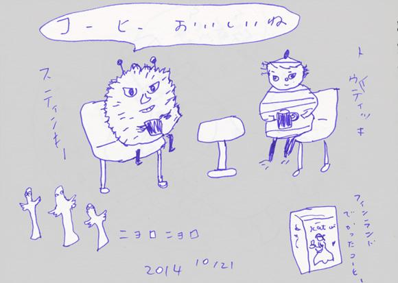 f:id:mitiyoblog:20141021141634j:image