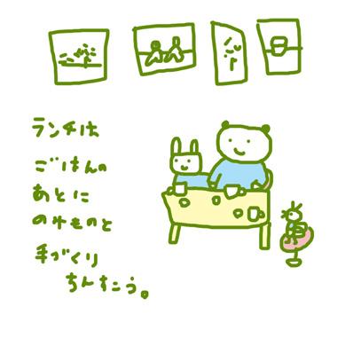 f:id:mitiyoblog:20141025203318j:image
