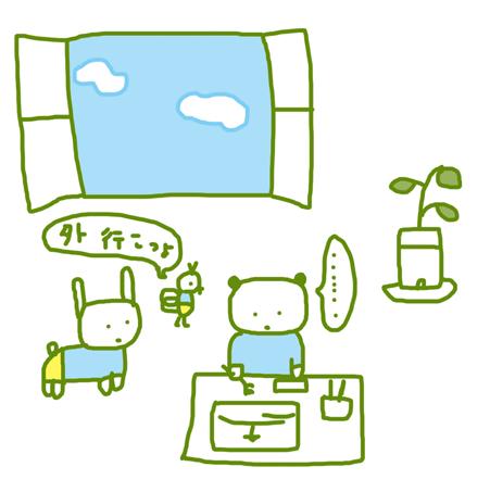 f:id:mitiyoblog:20141116151544j:image