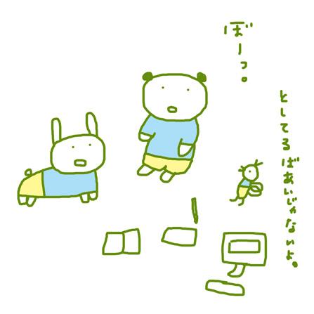 f:id:mitiyoblog:20141119205226j:image
