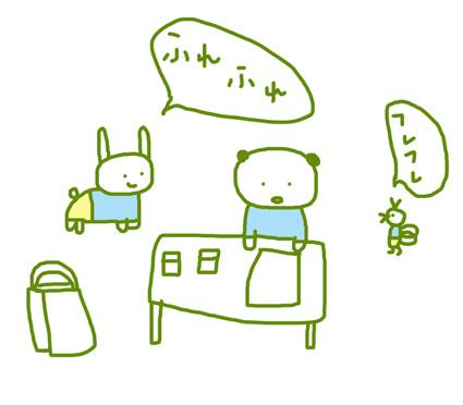 f:id:mitiyoblog:20141201170939j:image
