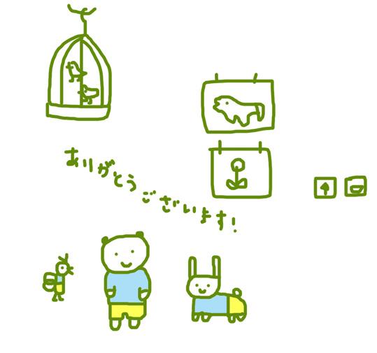 f:id:mitiyoblog:20141206223358j:image