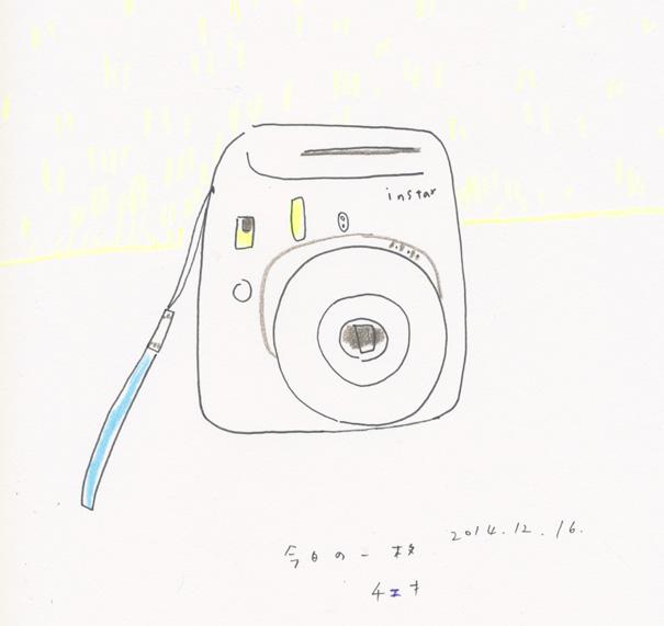 f:id:mitiyoblog:20141216194131j:image