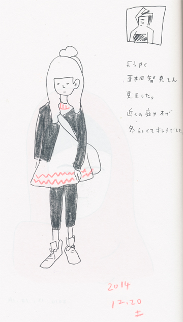 f:id:mitiyoblog:20141220210818j:image