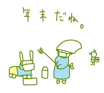 f:id:mitiyoblog:20141227223314j:image
