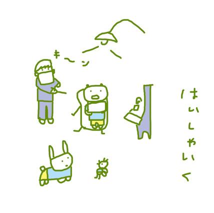 f:id:mitiyoblog:20150401212507j:image