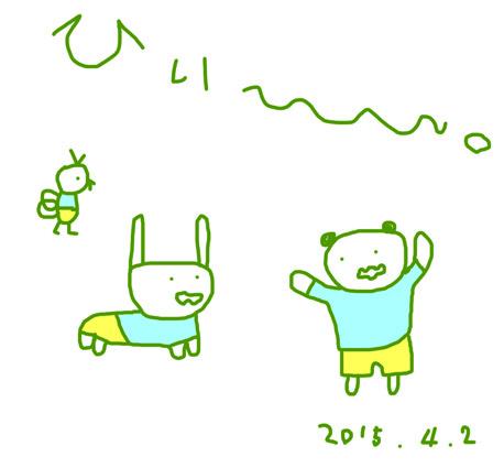 f:id:mitiyoblog:20150402133818j:image