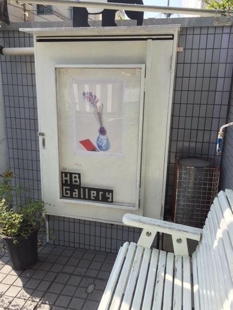f:id:mitiyoblog:20150409143307j:image