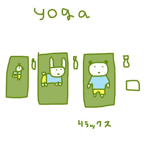 f:id:mitiyoblog:20150427195038j:image