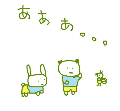 f:id:mitiyoblog:20150610180001j:image