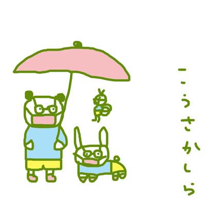 f:id:mitiyoblog:20150613173246j:image