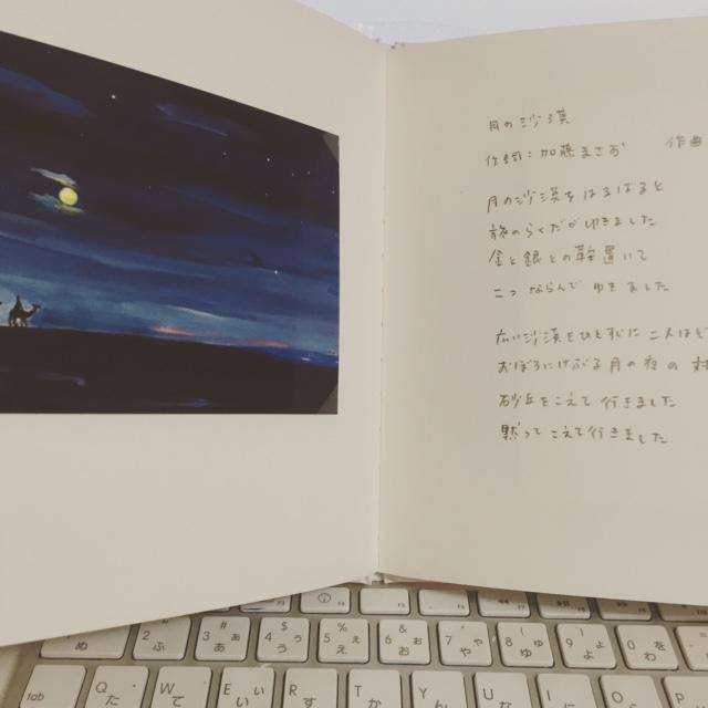 f:id:mitiyoblog:20150630211336j:image
