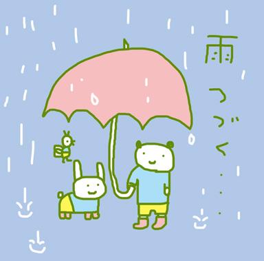 f:id:mitiyoblog:20150709232851j:image