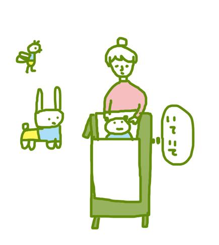 f:id:mitiyoblog:20150820212829j:image