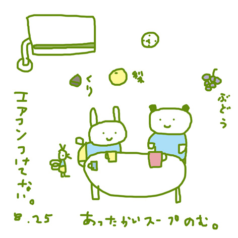 f:id:mitiyoblog:20150825195058j:image