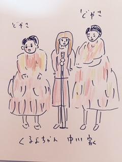 f:id:mitiyoblog:20150926230152j:image