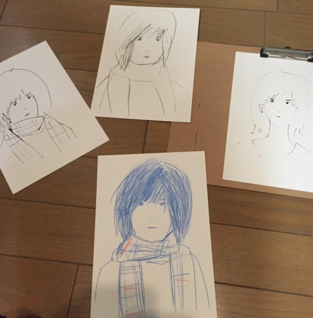 f:id:mitiyoblog:20151203204211j:image